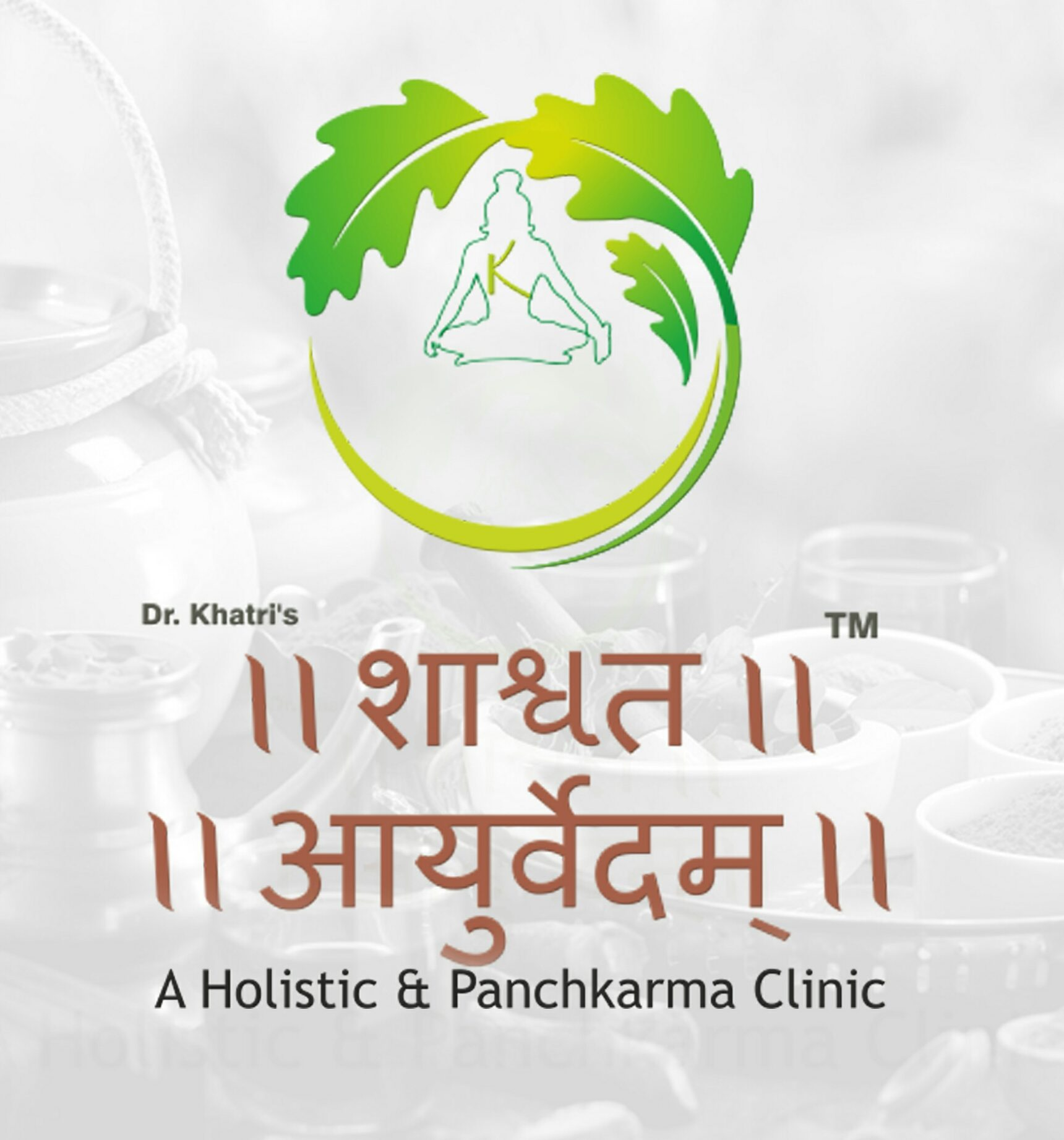 shashwatayurvedam.com